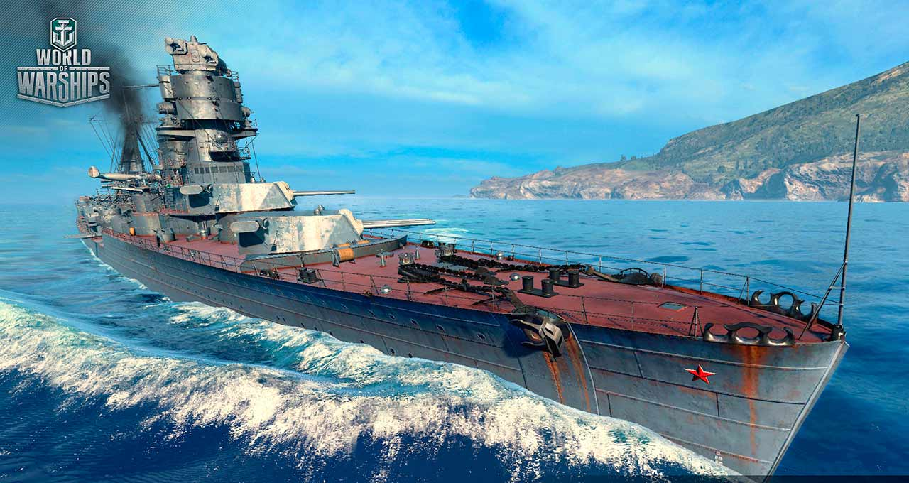 wows-gameli-2s