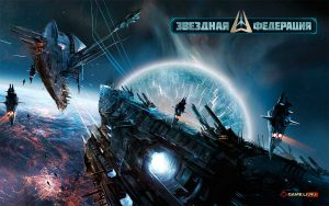 zvezdnaia_federacia_gameli-6f