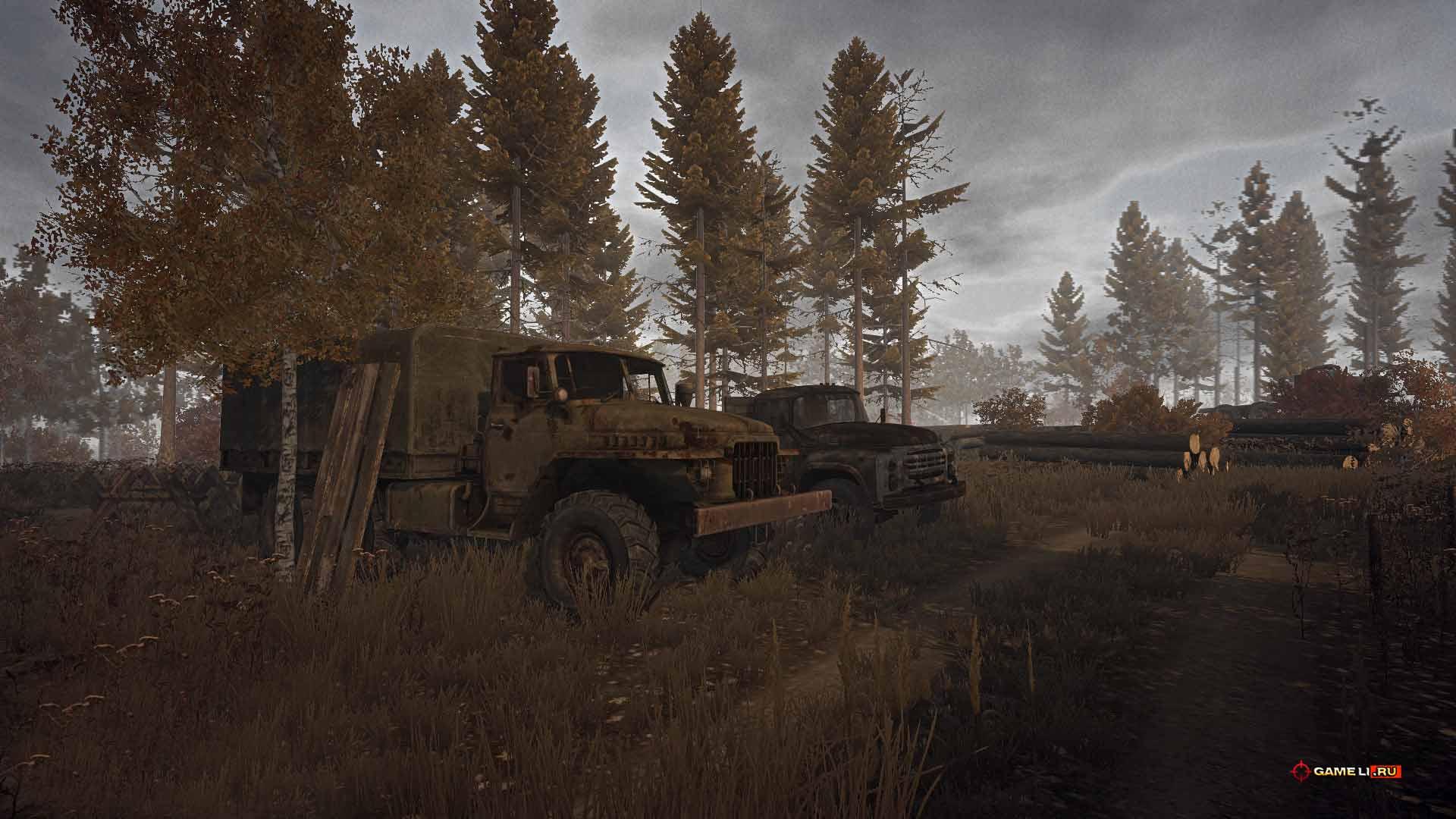 Скриншот к игре Next Day