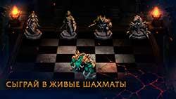 скриншоты к игре Винтерфрост: Наследие Cевера