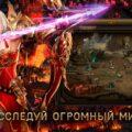 Башня дьявола — Обзор игры