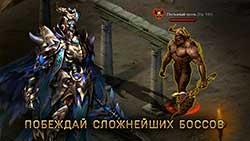 Скриншоты к игре Башня дьявола