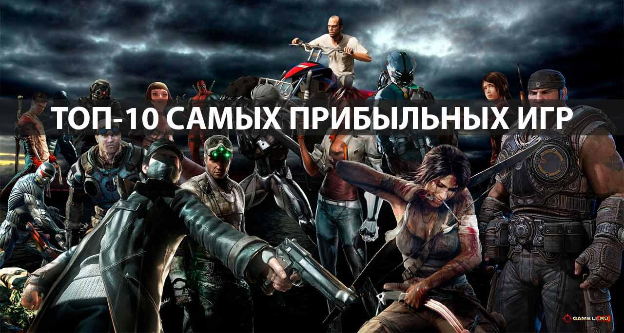 top10_gameli-7f