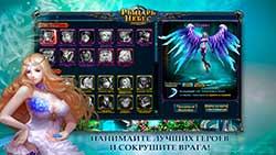 скриншот игры Рыцарь Небес