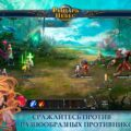 Рыцарь Небес — Обзор игры