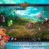 Рыцарь Небес - Обзор игры