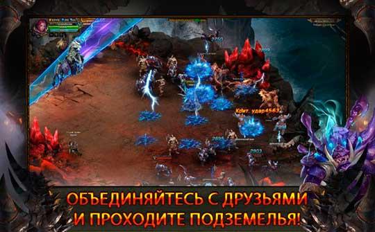 скриншоты к игре Сумерки Богов - подземелье