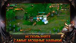 скриншоты к игре Сумерки Богов