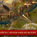 Heroes at War. Продолжения «Феодалов»? Обзор