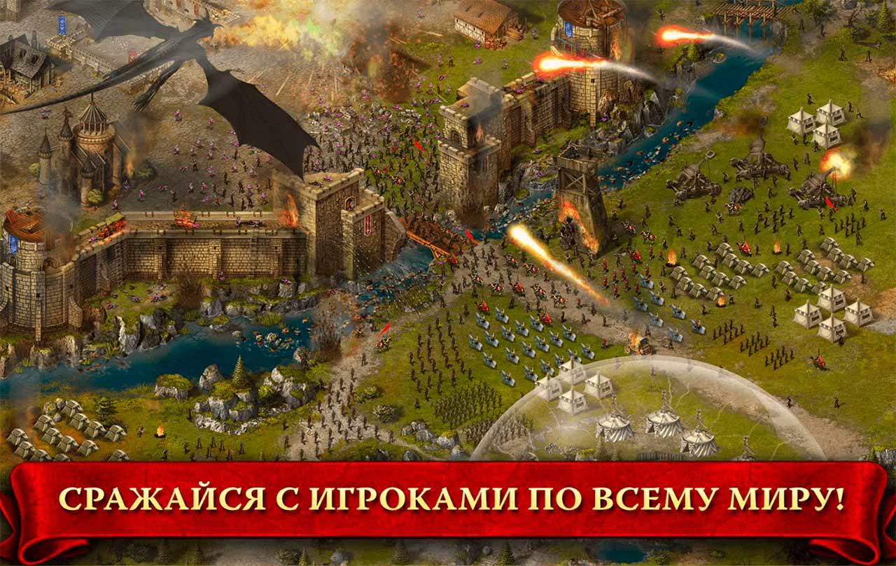 Скриншот к игре Heroes at War