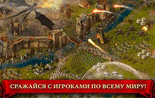 Heroes at War - бои