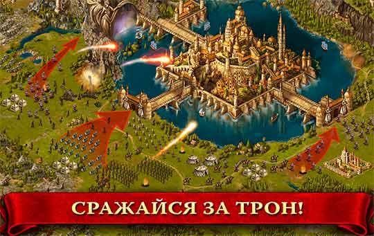 Heroes at War - замок