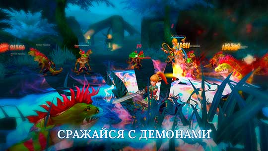 Crystal Fantasy 2 - демоны