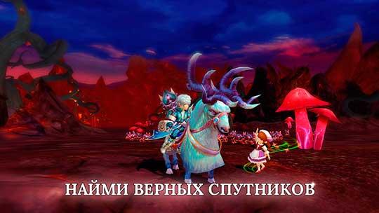 Crystal Fantasy 2 - питомцы