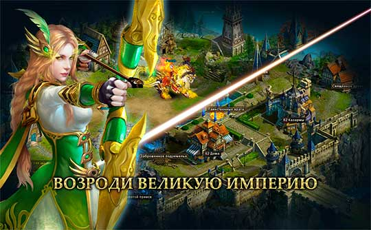 Demon Slayer 3: New Era - Империя