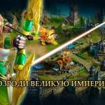 Скриншоты к игре Demon Slayer 3: New Era