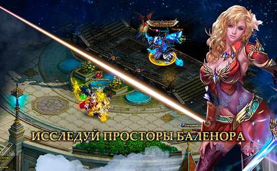 Demon Slayer 3: New Era - баленор