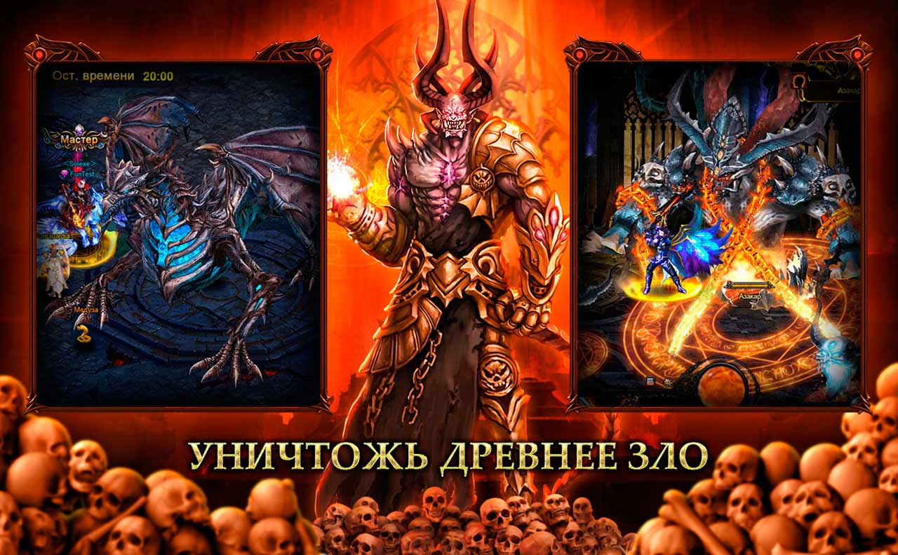 Играть в demon slayer 3 новая эра