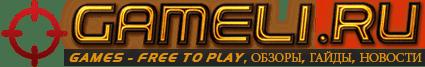 Каталог онлайн игр GAMELI.RU