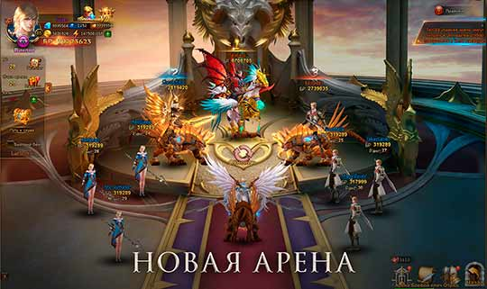 Лига Ангелов 2 - арена
