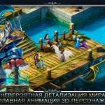 Скриншоты к игре Орден Магов