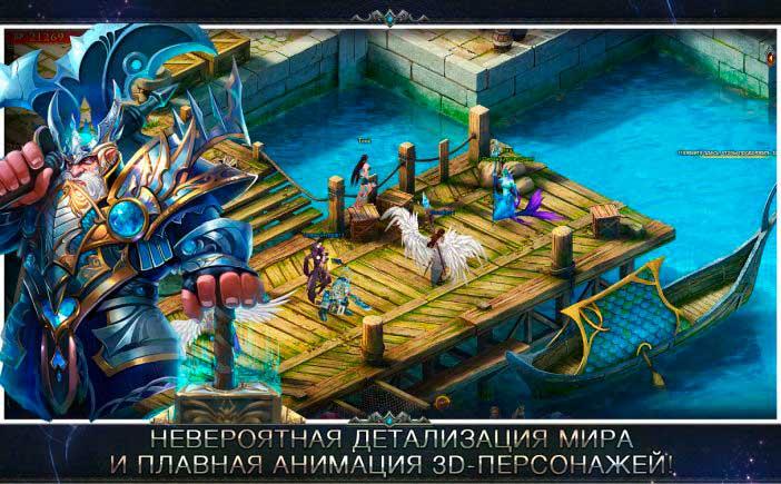 orden_magov_gameli-2f