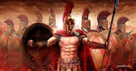 Спарта: Война Империй - скрытая защита