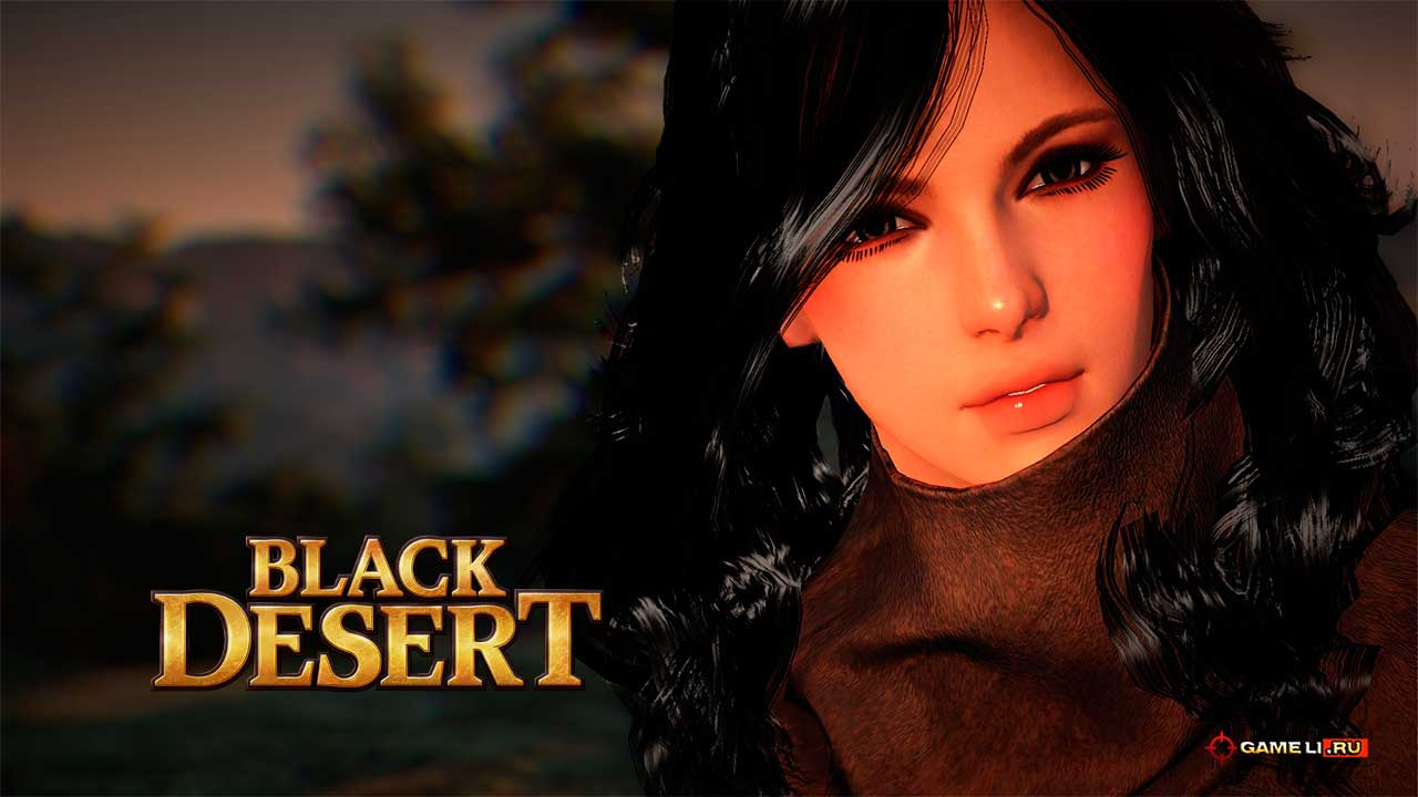 BlackDesert-guide1-gameli1f