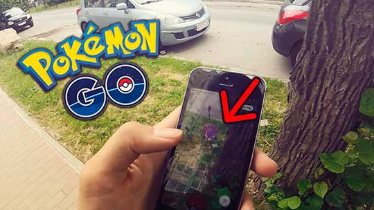 PokemonGo1-gameli-3
