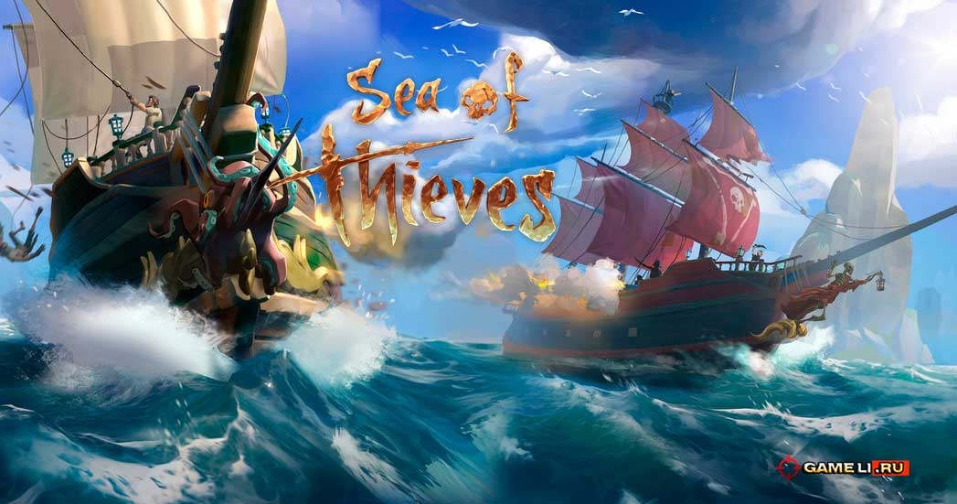 SeaofThieves_news_gameli-2f