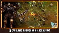MU Legacy - pvp сражения