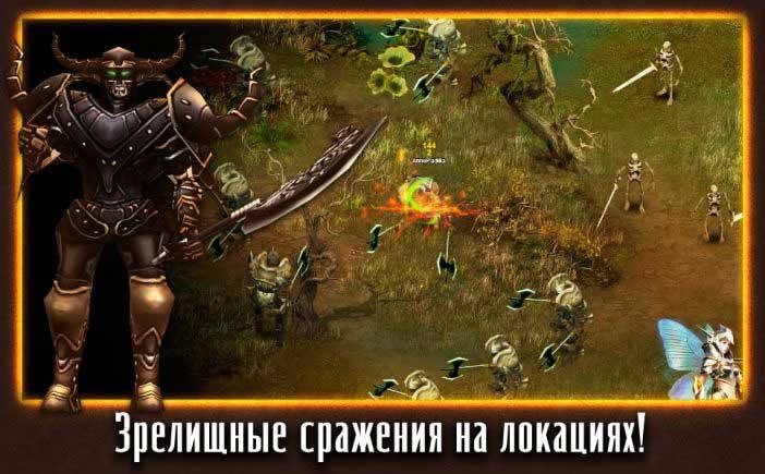 MU_legacy_gameli-3f