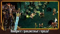 MU Legacy - сражения