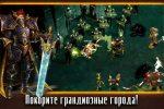 Скриншоты к игре MU Legacy