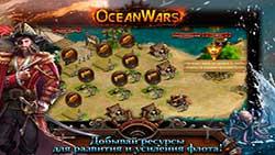 Ocean Wars - скриншоты