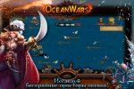 Скриншоты к игре Ocean Wars