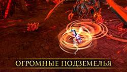 Кольцо дракона - подземелья
