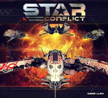 starconflictf400