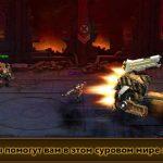 Скриншоты к игре Стальное Братство