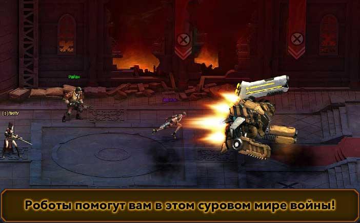 Скриншот к игре Стальное Братство