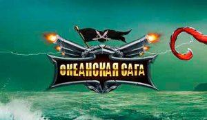 ocean_saga_7f