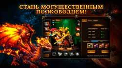 dragon_lord_3