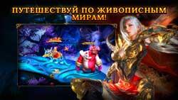 dragon_lord_5