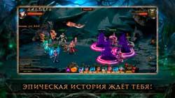kniga-demonov_6
