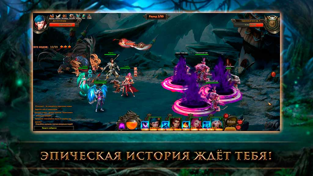 Скриншот к игре Книга демонов