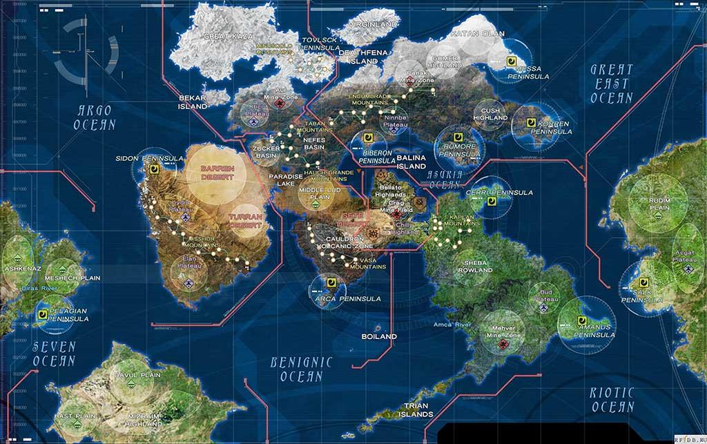 Скриншот к игре Rising Force Online