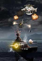Call of War - корабль