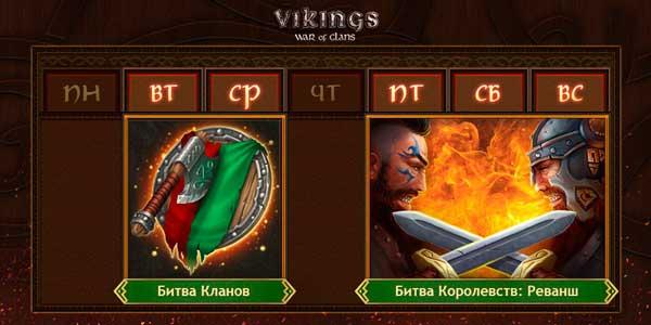 vikings_5