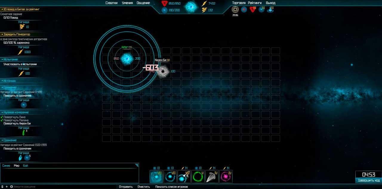 Скриншот к игре Цифровой предел