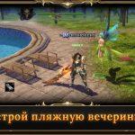 Скриншоты к игре Атлантида